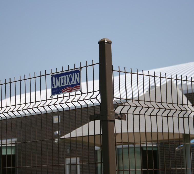 AFC Sioux City - Wire mesh panel fencing with American Fence Company nameplate