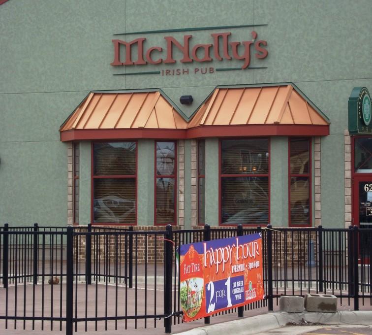 AFC Sioux City - Restaurant patio ornamental railing