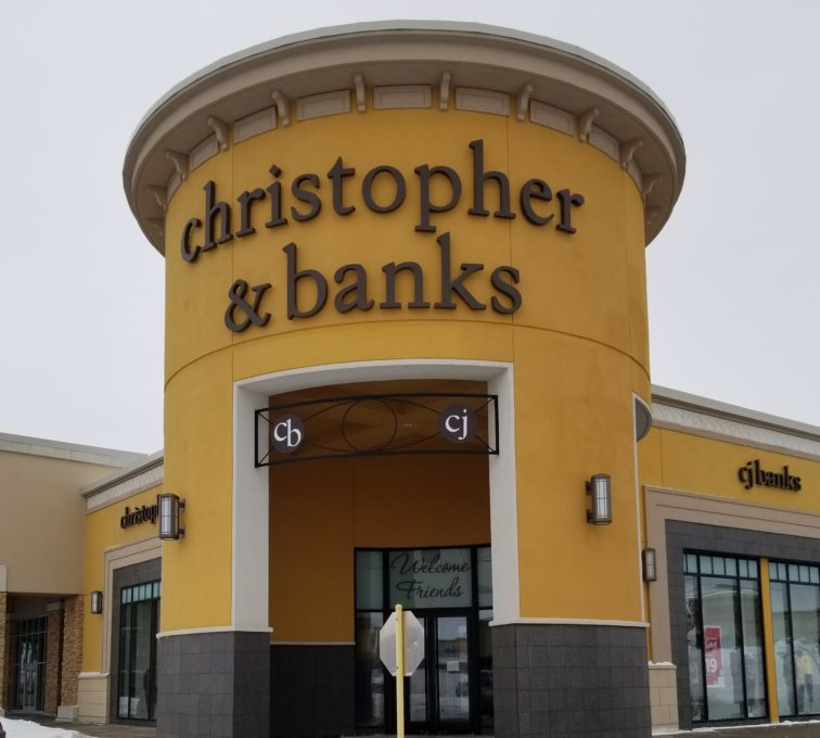 AFC Sioux City - Custom ornamental accent on a Christopher & Banks